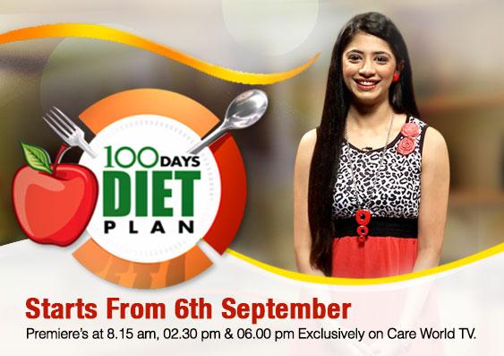... 100-days-diet-plan-Banner.jpg ...
