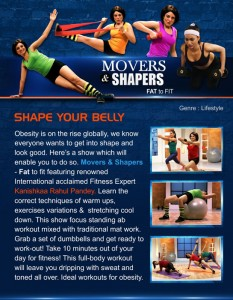 Movers-&-Shapers-Synopsis