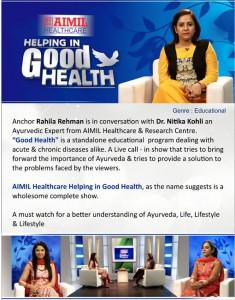aimil_good-health