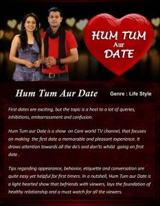 hum-tum-date